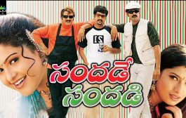 Sandade Sandadi Full Movie | Jagapati Babu, Rajendra Prasad | Sri...