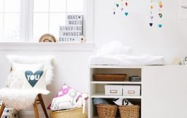 We Heart a Heart Nursery!...
