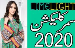 LIMELIGHT NEW PRINTS 2020 || LIMELIGHT SUMMER UNSTITCHED COLLECTI...